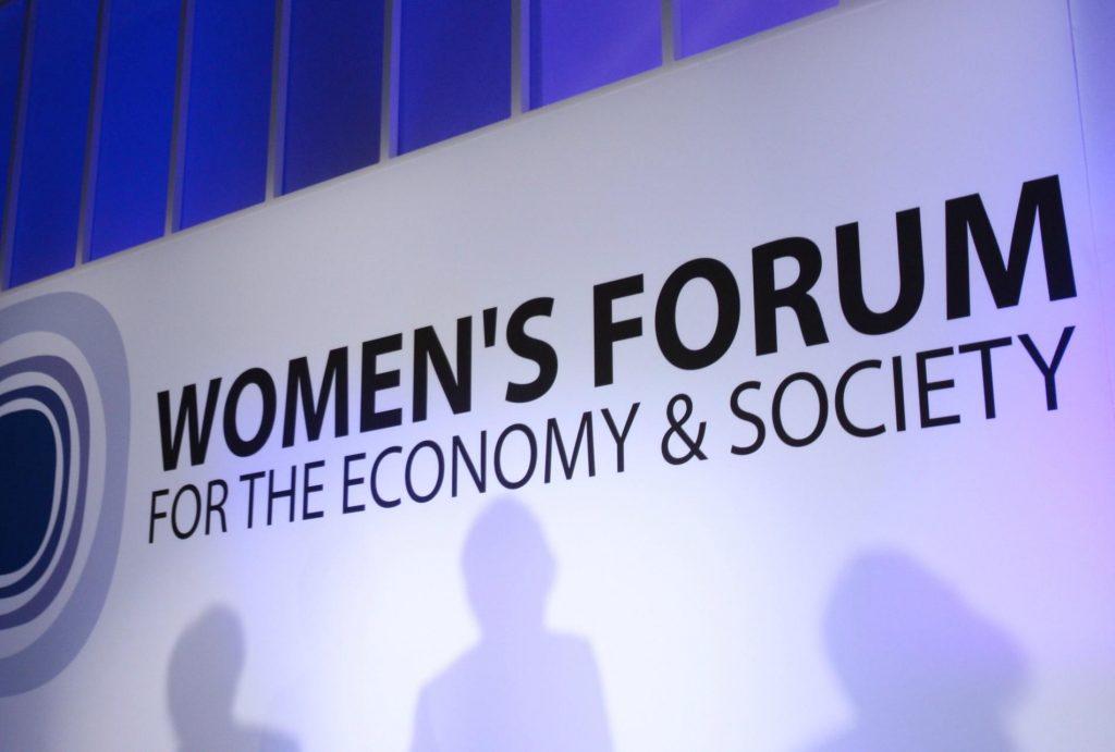 Women's forum : une visite virtuelle